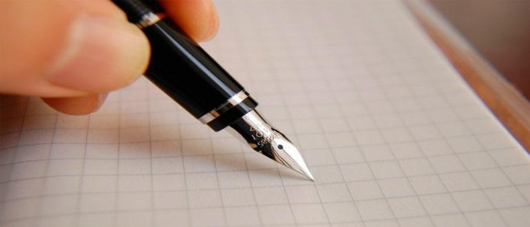 Экспертиза давности написания – зачем она нужна и какие нюансы могут встретиться?