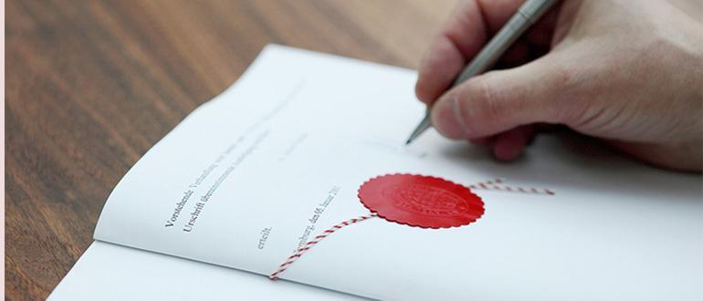 Комплексная экспертиза документов