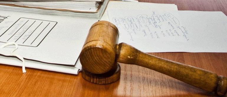 Производство судебной экспертизы по уголовным делам