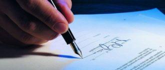 Как оспорить почерковедческую экспертизу