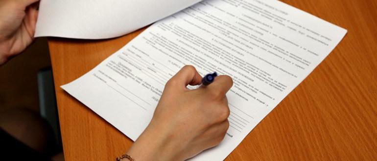 Вопросы, разрешаемые почерковедческой экспертизой