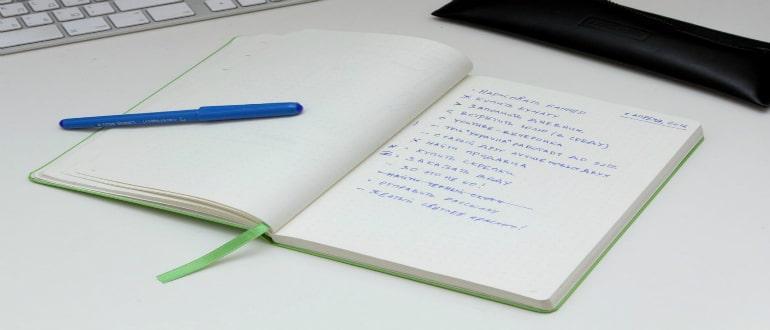 Экспертиза давности написания гелевой ручкой