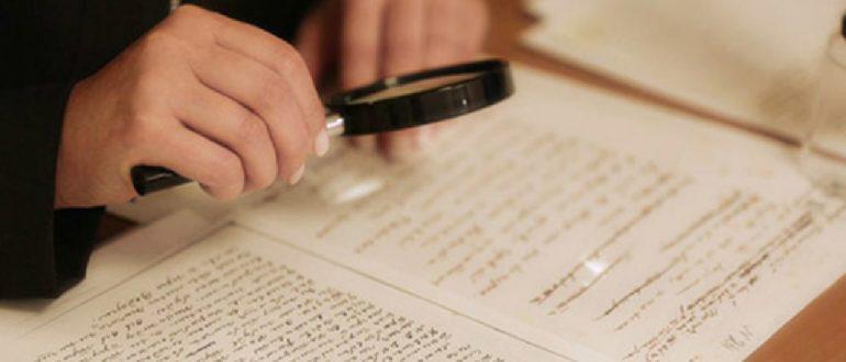 Возможности автороведческой экспертизы