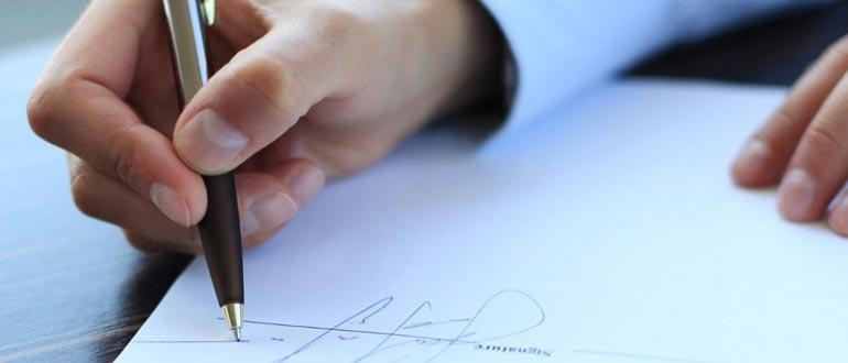 Экспертиза подписи для суда. Что это и как её проводить?