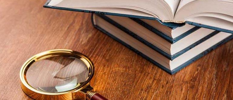 Судебная лингвистическая экспертиза текста: назначение, задачи, сроки